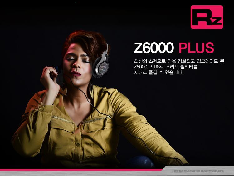 RIZUM Z6000Plus 7.1CH 진동 노이즈 캔슬링 게이밍 헤드셋