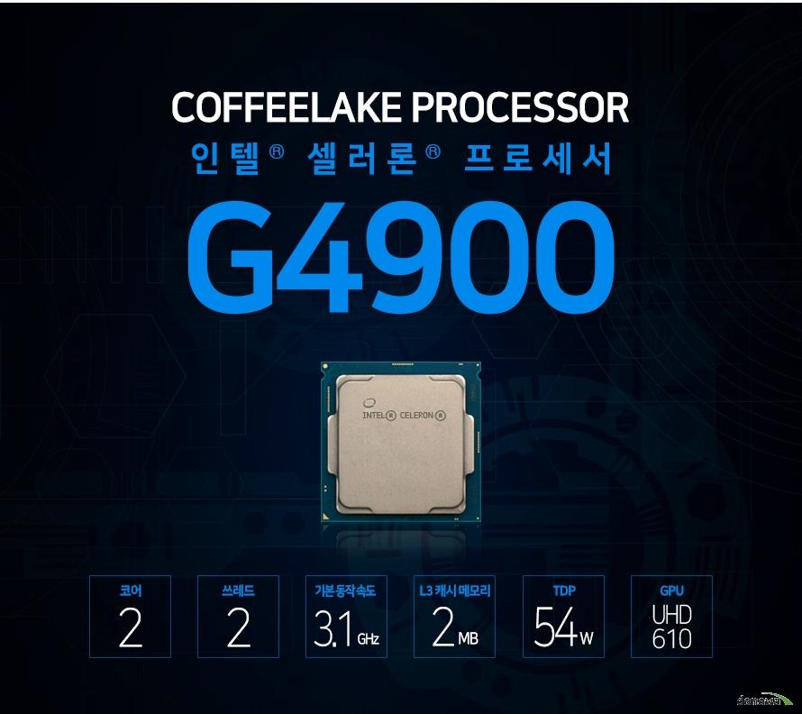 인텔 셀러론 G4900 (커피레이크) (병행수입 박스)