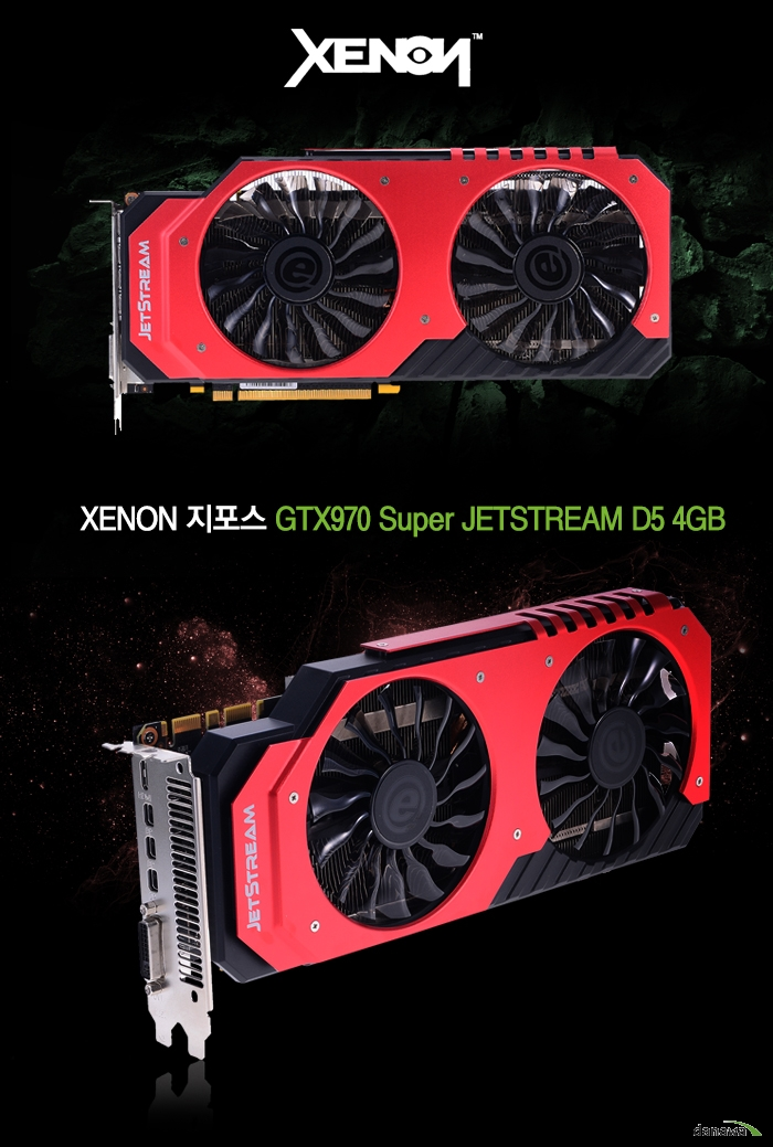 XENON 지포스 GTX970 Super JETSTREAM D5 4GB