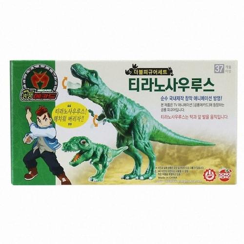 손오공  공룡메카드 더블피규어세트 티라노사우루스_이미지