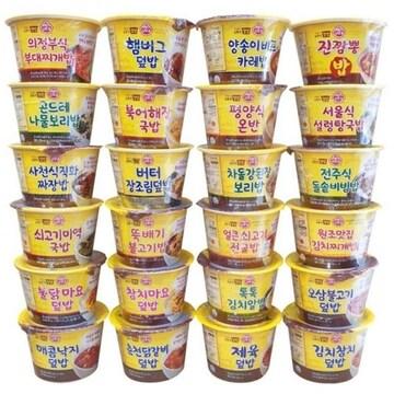 오뚜기 컵밥 24종 세트