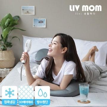 리브맘 달콤 냉감 쿨 매쉬매트(150x200cm)