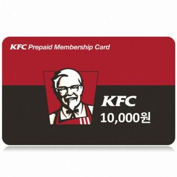 KFC 모바일 상품권