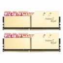 DDR4-4400 CL18 TRIDENT Z ROYAL 골드 패키지