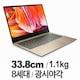 레노버 아이디어패드 720S-13IKB i5 Gold Air (SSD 256GB)_이미지