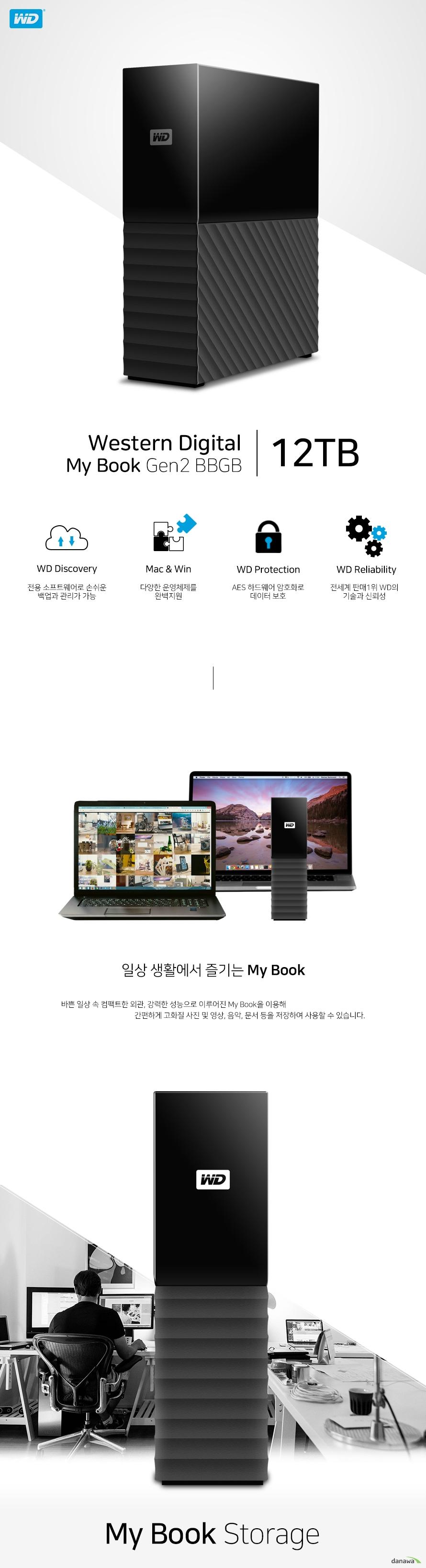 Western Digital WD My Book Gen2 BBGB (12TB)