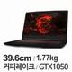 MSI GF시리즈 GF63 8RC-i5 Lite (1TB)_이미지