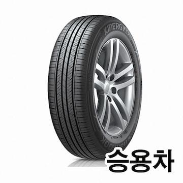 한국타이어  키너지 EX H308 225/55R17 (전국무료장착)