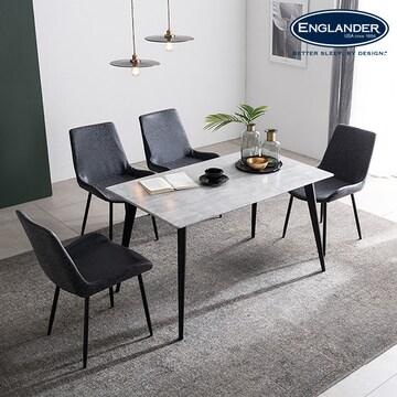 잉글랜더  하번 RB세라믹 식탁 1200 (의자별도)