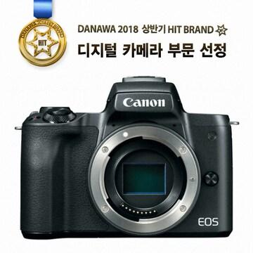 캐논 EOS M50 (렌즈미포함,중고품)_이미지
