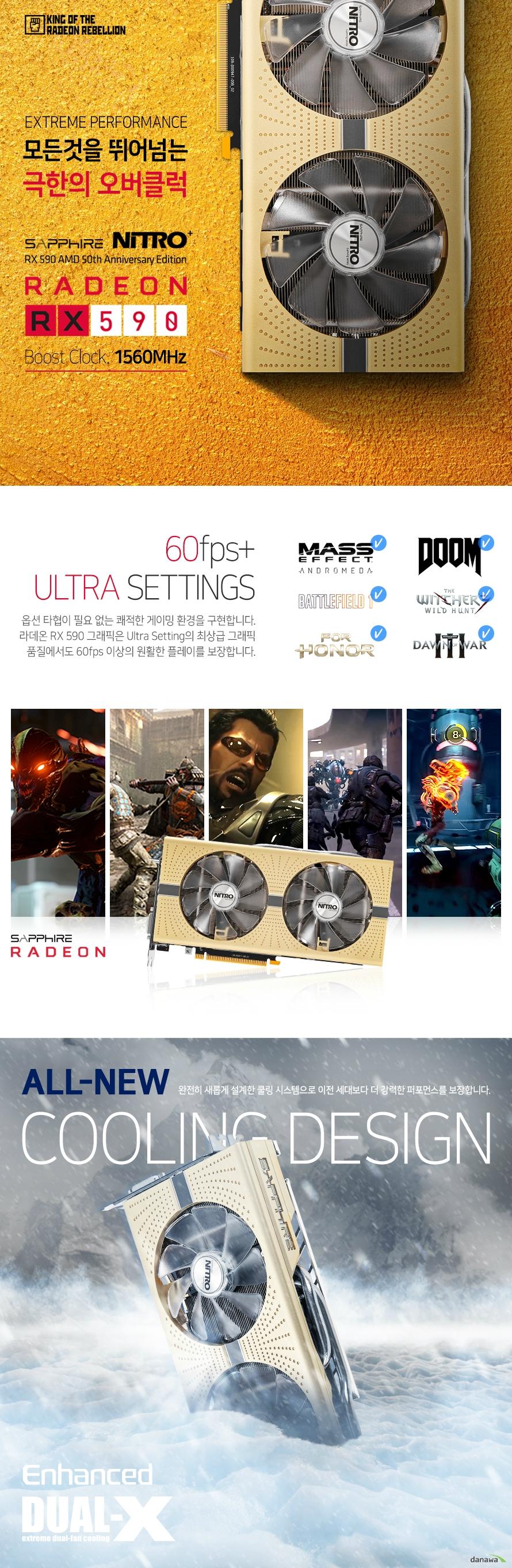 SAPPHIRE  라데온 RX 590 NITRO+ AMD 50th Edition OC D5 8GB Dual-X
