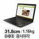 레노버 씽크패드 X280 20KFA00XKR (SSD 256GB)_이미지