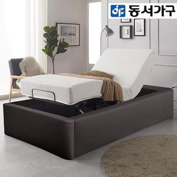 동서가구 리클라우드 모션베드 S(매트별도)
