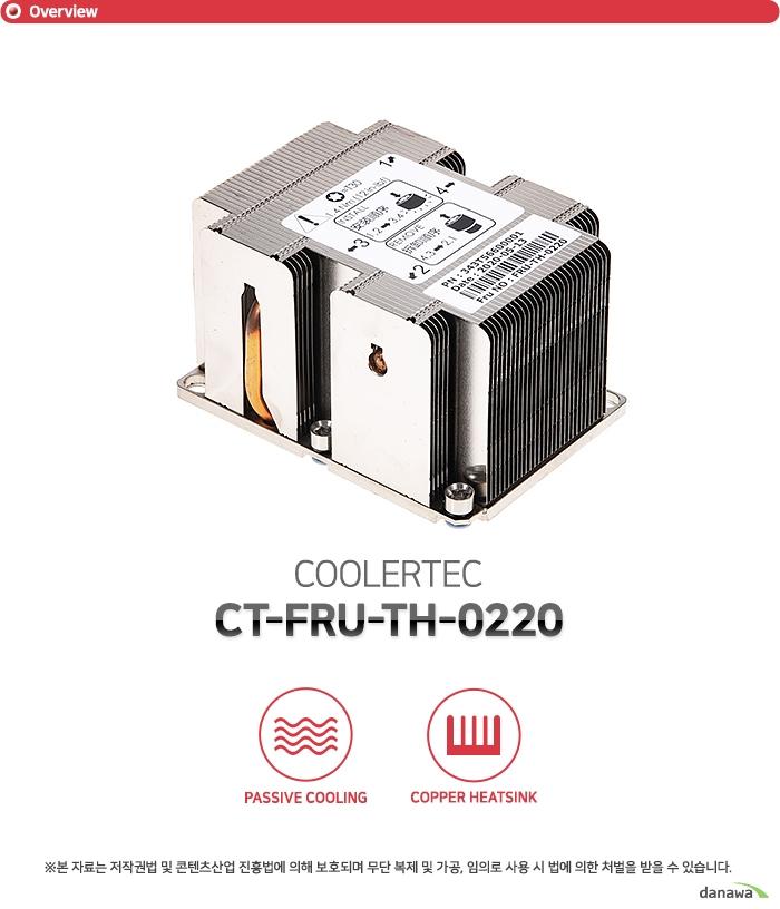 TaiSol FRU-TH-0220