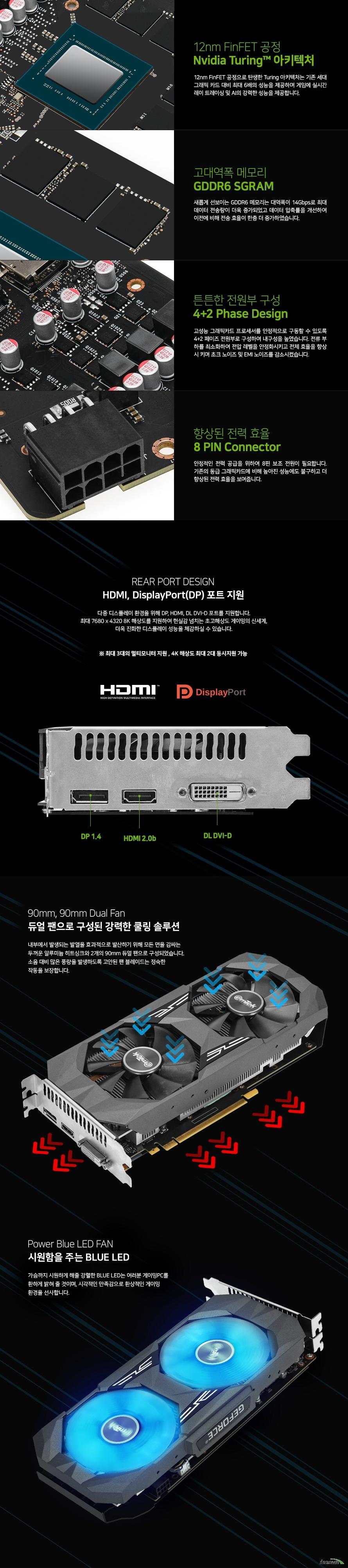 이엠텍  지포스 RTX 2060 MIRACLE D6 6GB