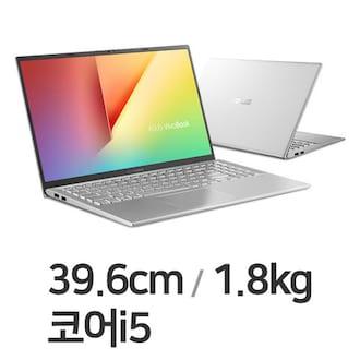 ASUS 비보북 S513EA-CP129 (SSD 256GB)_이미지