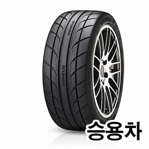 한국타이어 벤투스 R-S3 Z222 245/40R17 (지정점무료장착)_이미지