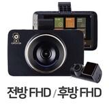 티브이코리아 캐치온 로얄 2채널 (32GB, 무료장착)