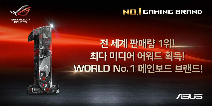 No.1-Gaming_MB_.jpg