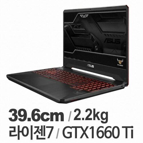 ASUS TUF FX505DU-AL031T (SSD 256GB)_이미지