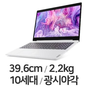 레노버 아이디어패드 L3-15IML 81Y3003CKR (SSD 256GB)
