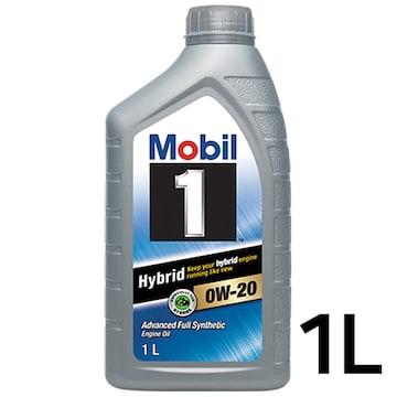 모빌  모빌원 하이브리드 0W20 1L
