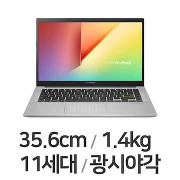 ASUS 비보북 X413EA-EB086