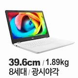 인기넘치는 LG노트북. 할인도 넘치네