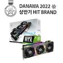 지포스 RTX 3070 Ti 슈프림 X D6X 8GB 트라이프로져2S