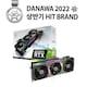 MSI 지포스 RTX 3070 Ti 슈프림 X D6X 8GB 트라이프로져2S_이미지