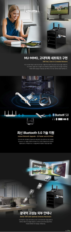 ASUS  PCE-AC58BT 무선랜카드