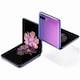 삼성전자 갤럭시Z 플립 LTE 256GB, LG U+ 완납 (번호이동, 선택약정)_이미지