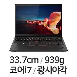 레노버 씽크패드 X1 나노 20UNS02K00 (SSD 512GB)_이미지