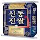 여주농산 신동진 쌀 20kg (19년 햅쌀) (1개)_이미지