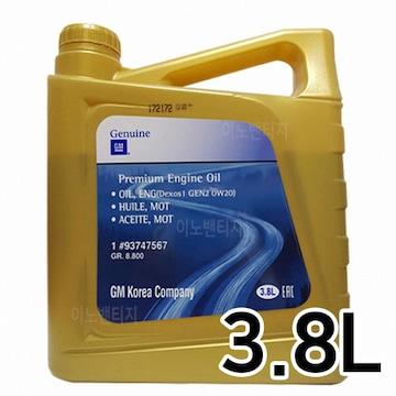 GM 순정 GEN2 0W20 3.8L