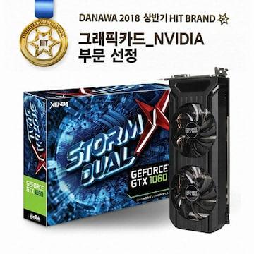 이엠텍 XENON 지포스 GTX1060 STORM X Dual D5 6GB