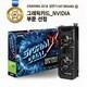 이엠텍 XENON 지포스 GTX1060 STORM X Dual D5 6GB_이미지