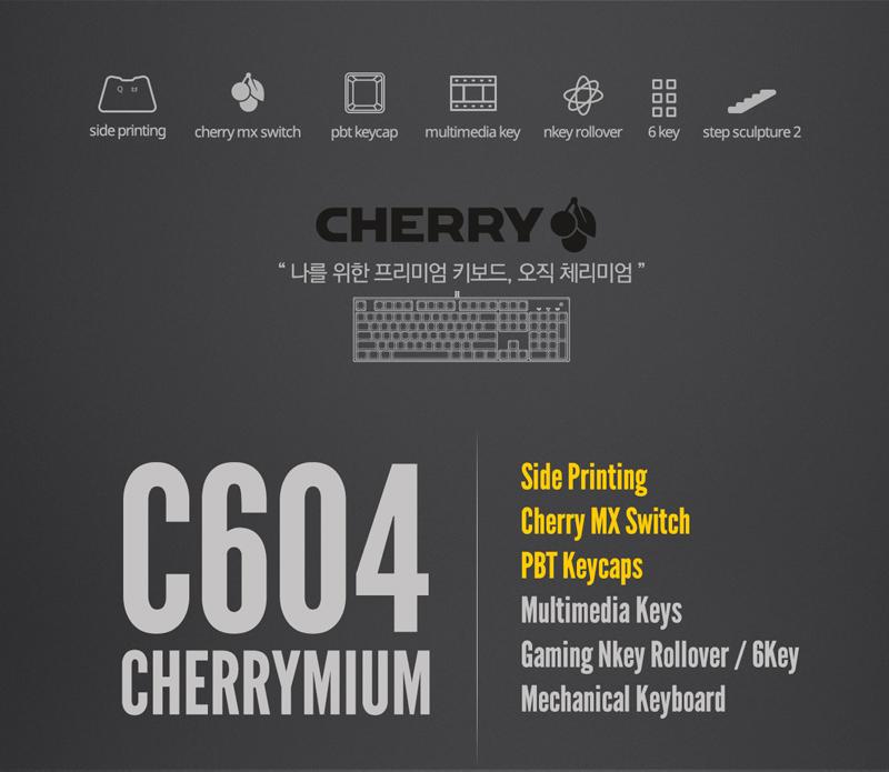 웨이코스 씽크웨이 CROAD C604 체리미엄 PBT 측각 한영 게이밍 키보드 (은축)