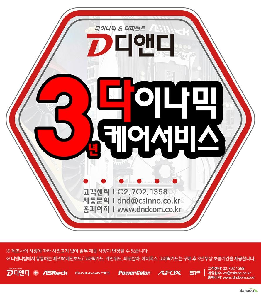 ASRock B365M Phantom Gaming 4 디앤디컴