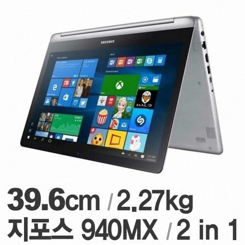 삼성전자 노트북7 spin NT740U5L-Y74S (기본)_이미지