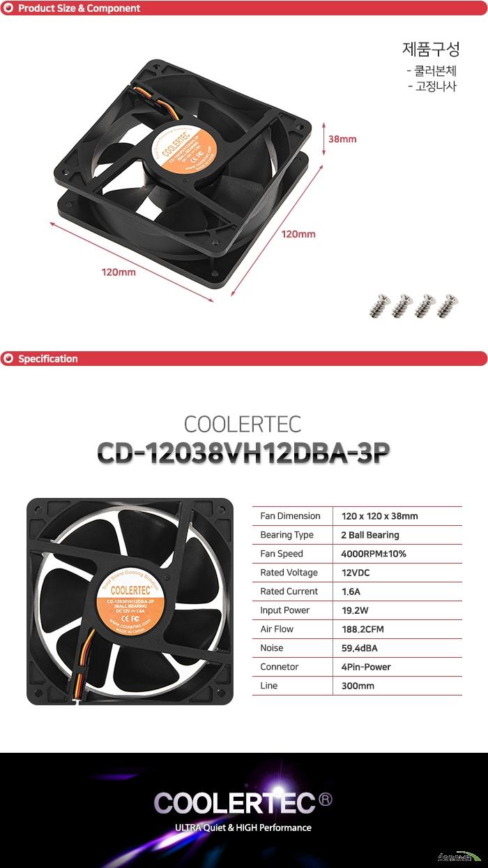 COOLERTEC CD-12038VH12DBA-3P