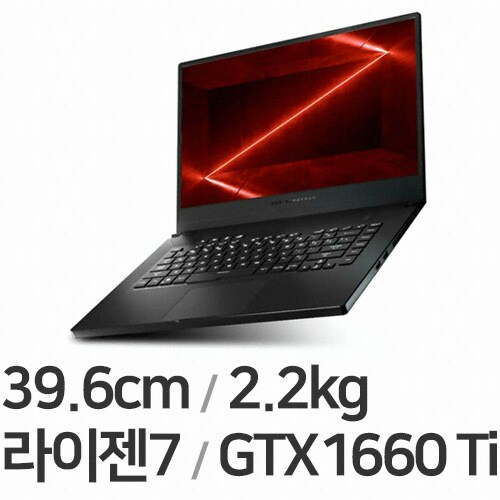 ASUS ROG ZEPHYRUS G GA502DU-AL025 (SSD 512GB)_이미지