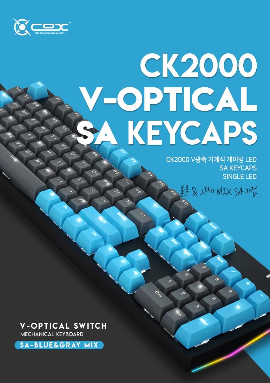 COX  CK2000 V광축 SA 투톤키캡 완전방수 교체축 사이드 RGB 게이밍