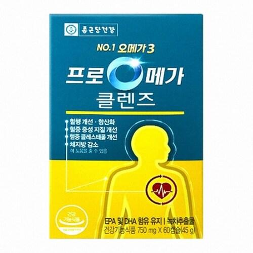 종근당건강 프로메가 클렌즈 60캡슐 (10개)_이미지
