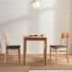 삼익가구 비엘라 원목 식탁세트 850 (의자2개)_이미지