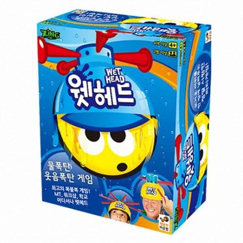 행복한바오밥  웻헤드