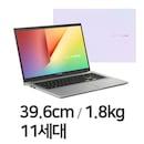 X513EA-BQ031 WIN10