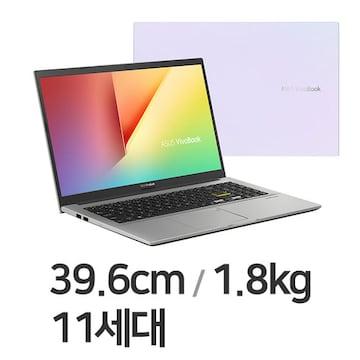ASUS 비보북 X513EA-BQ031 WIN10