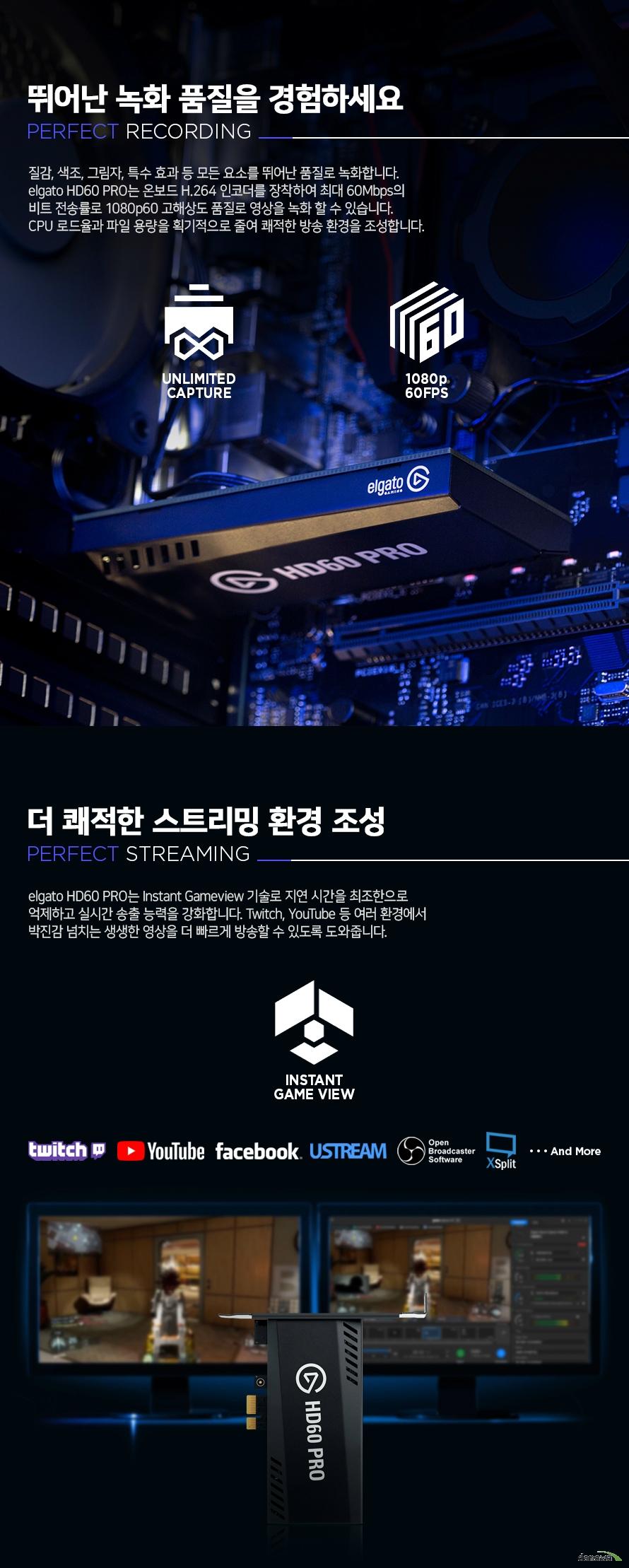 Elgato  HD60 PRO(정품)