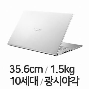 ASUS 비보북 X412FA-EB957(SSD 256GB)